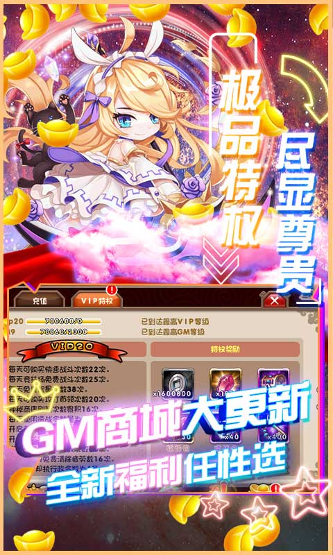 【捕鱼王】十大免费休闲网络游戏推荐