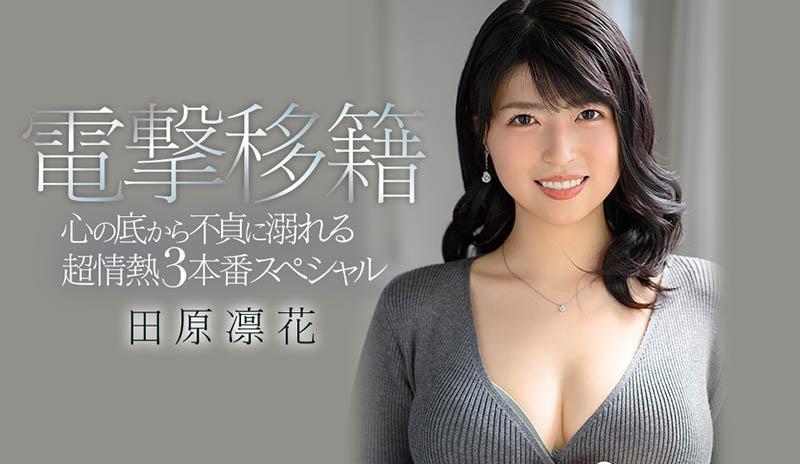 【捕鱼王】连续电击超酥麻!天然G奶微笑女神换东家!