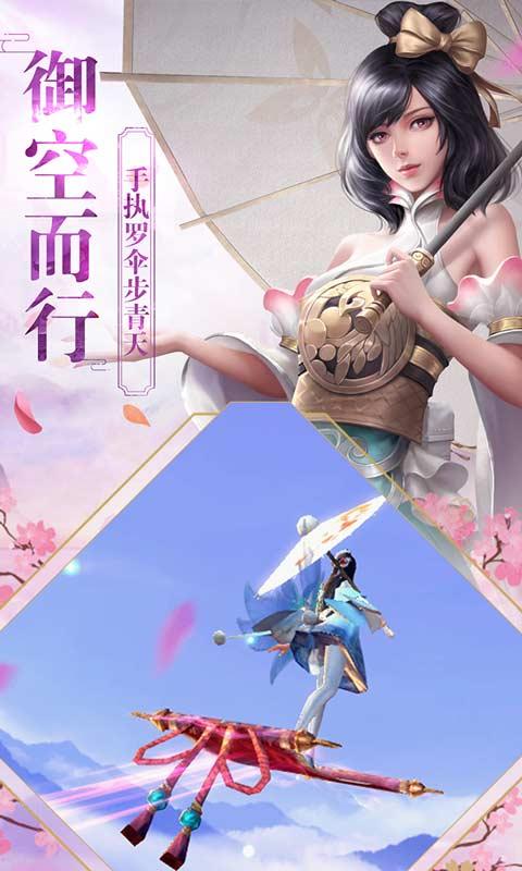 【捕鱼王】高画质高自由度手游推荐
