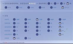 【捕鱼王】经典IP突破之作——《新天龙八部》手游来袭