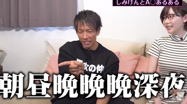"""【捕鱼王】AV帝王清水健自爆片场秘辛!最高一天11发""""超多人看着屁股""""糗爆"""