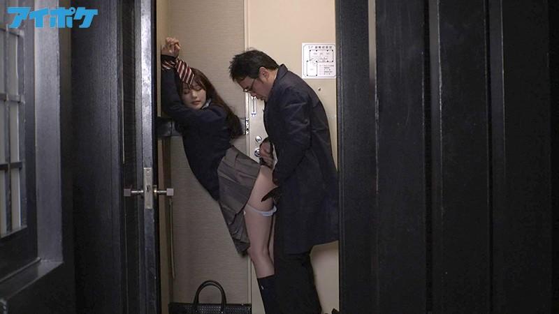 """【捕鱼王】IPX-680:情人旅馆幽会,制服学生妹""""相沢みなみ""""熟练地脱掉老师的裤子⋯"""