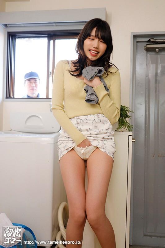 """【捕鱼王】太太让我帮你舒服吧!欲求不满人妻""""岬さくら""""和宅配员浓厚交尾"""