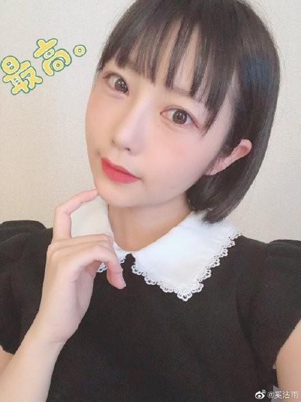 【捕鱼王】白坂有以MIDE-792 女生电车上被痴汉撩起长裙