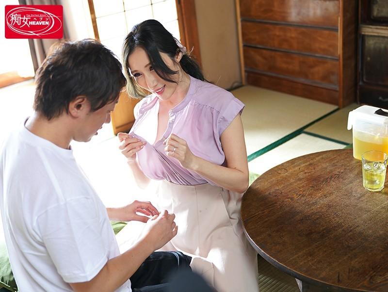 【捕鱼王】JULIA最新作品CJOD-395 人妻不穿内衣裤吃邻居香蕉