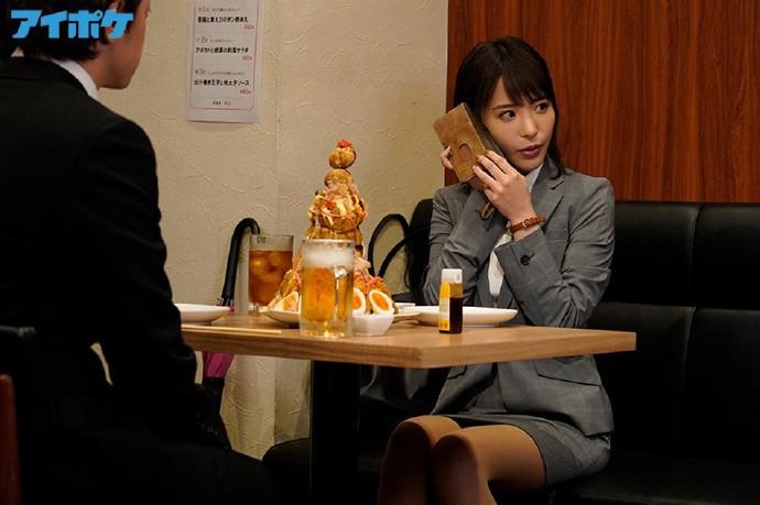 【捕鱼王】桃乃木香奈IPX-675 闷骚桃乃木かな背着男友和同事玩一夜