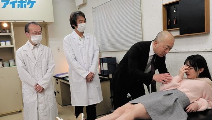 【捕鱼王】岬奈奈美IPX-664 捜査官假装做测试变成饥渴女人