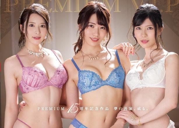 【捕鱼王】共演作品PRED-305 3个女神4个小时大展马术技巧