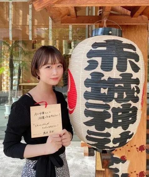【捕鱼王】高学历美女渡边真央 迷妹为纱仓真菜进入业界