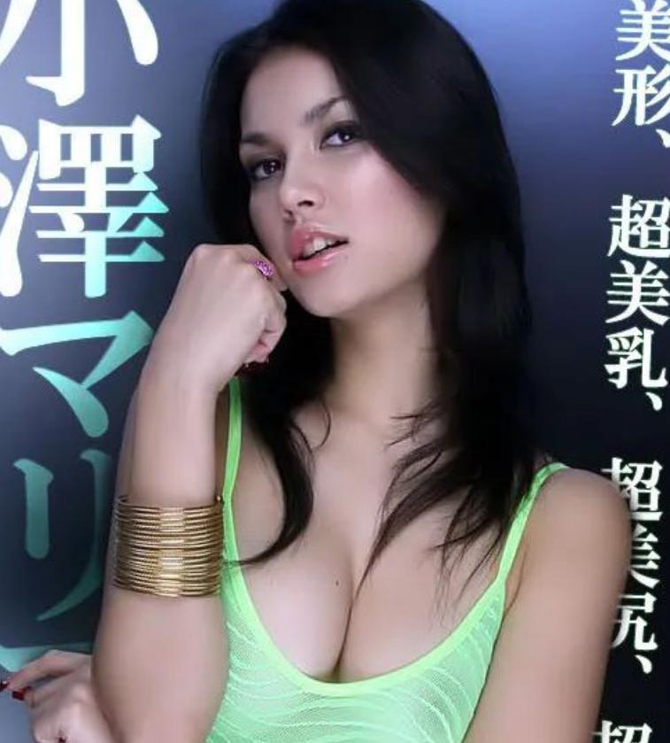 【捕鱼王】知性美感暗黑偶像小泽玛利亚 别人眼里的美女