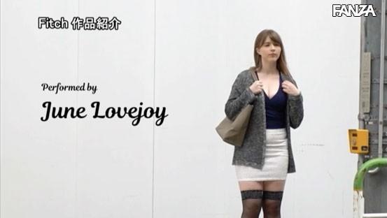 【捕鱼王】June Lovejoy作品JUN-018 美国人妻守活寡求刺激