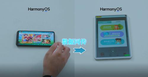【捕鱼王】华为HarmonyOS正式上线,《迷你世界》成首批HarmonyOS手游