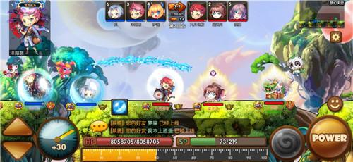 【捕鱼王】《炮炮兵x斗斗堂》IP梦幻联动正式官宣,iOS今日强势上线!