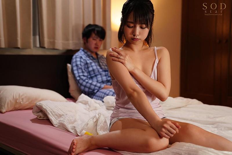【捕鱼王】戸田真琴(户田真琴)作品STARS-378:嫩妻被情欲按摩师调教高潮欲仙欲死。