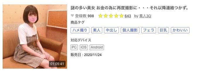 【捕鱼王】解密!6月发片大爆发的苍井结夏黑历史曝光、曾拍过无码!