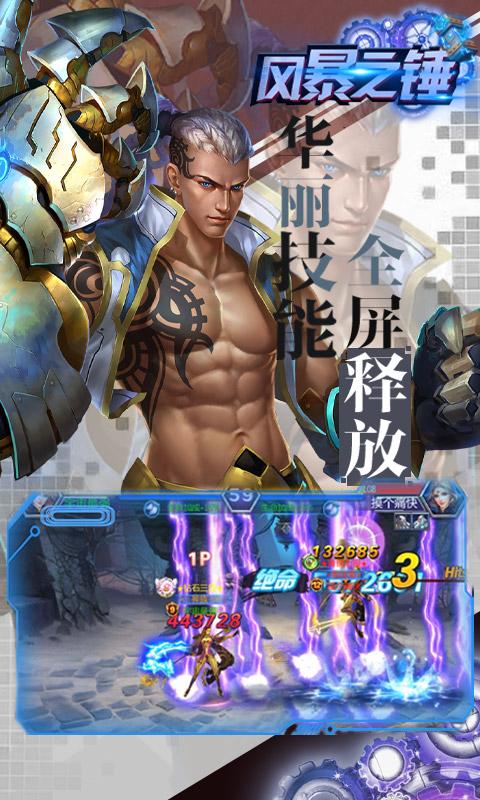 【捕鱼王】好玩的动作格斗手游推荐