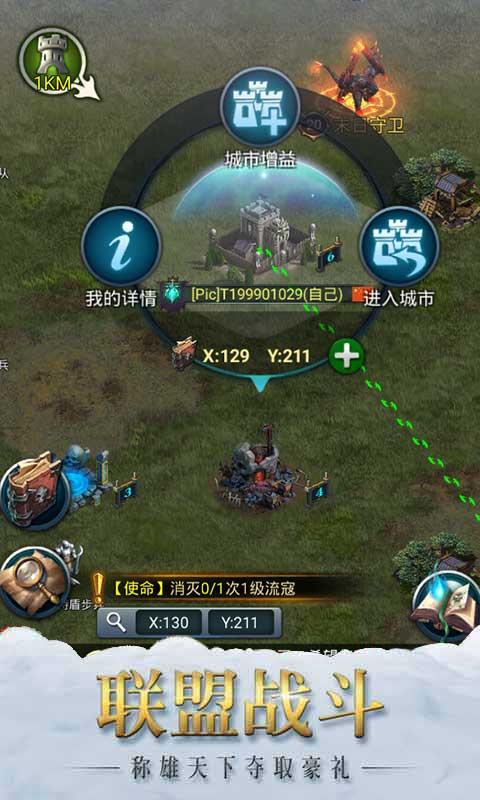 【捕鱼王】画面精美的塔防游戏推荐