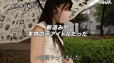 """【捕鱼王】身份绝对不能曝光!真正的偶像""""新道みや""""就是不给你看! …"""