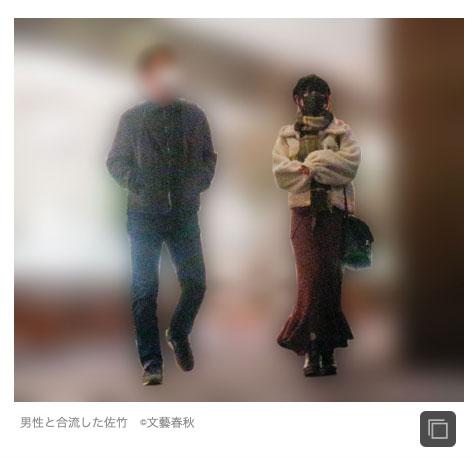 【捕鱼王】不能说明身份的偶像?新道みや真的是闹出援交丑闻的她?