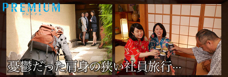 【捕鱼王】这次小沢とおる很孬!竹内有纪、樱井まみ联手玩弄不准用套! …
