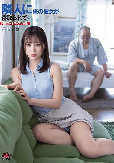 """【捕鱼王】房东偷拍""""美谷朱里""""威胁硬上 上瘾后不是房东的肉体她可是不吃的喔!"""