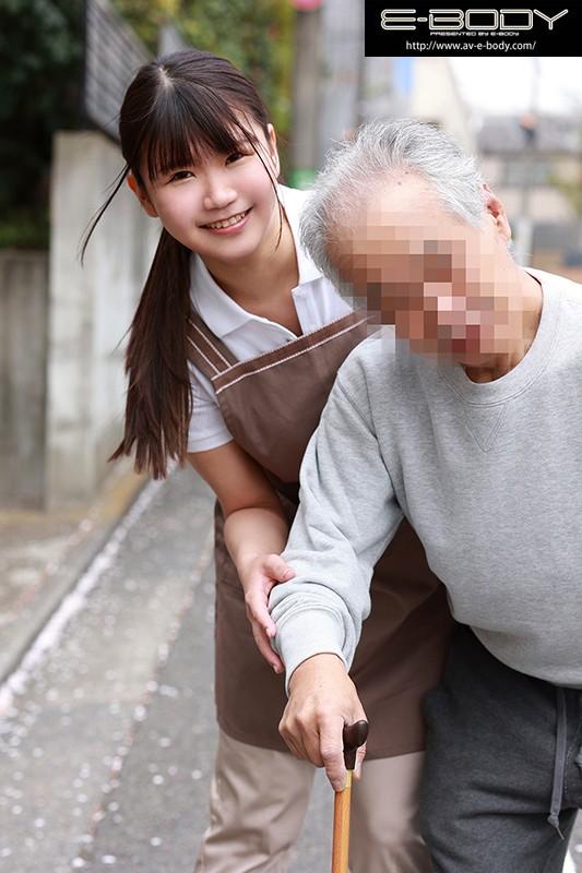 【捕鱼王】J杯神乳压境!照顾老人和老二都很厉害的绚弓あん来啦!
