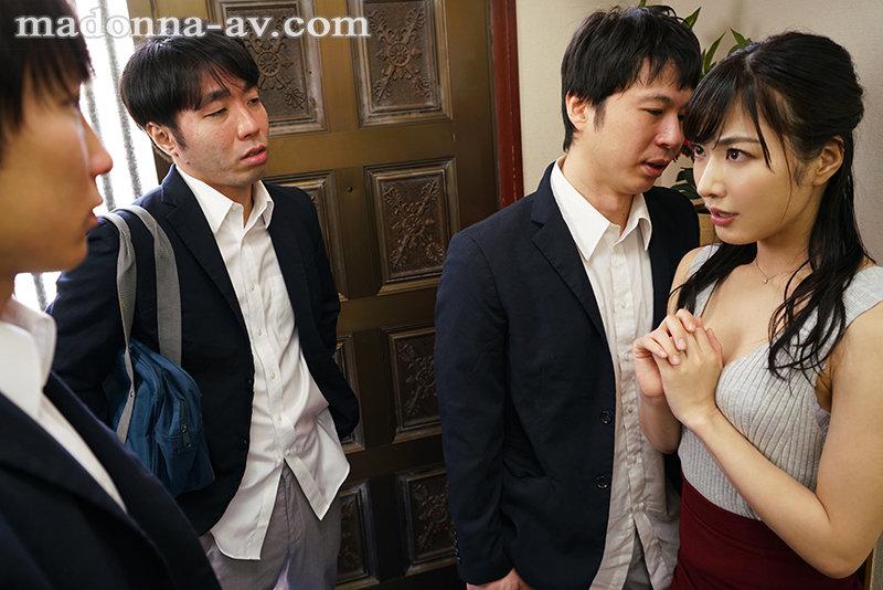 """【捕鱼王】小叔揪团教训机车大嫂""""由爱可奈"""" 三人轮流玩到她上瘾"""