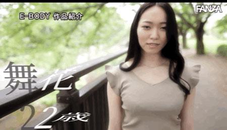 """【捕鱼王】22岁的新婚人妻!曾是情色写真顶尖麻豆!""""舞花""""的真实身份是?"""