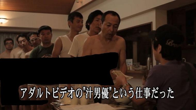 【捕鱼王】AV冷知识(2) 汁男优注意!你们的任务很多!