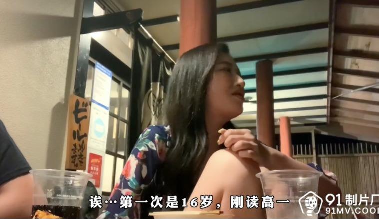 【捕鱼王】华人平台猎杀成功!美竹すず下马!