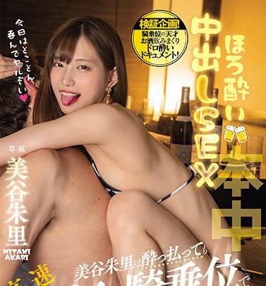 """【捕鱼王】喝醉也不影响骑乘速度!女上位天才""""美谷朱里""""高速打桩榨汁"""