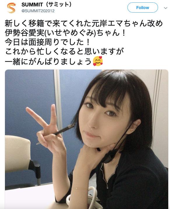【捕鱼王】和事务所开战自爆twitter后⋯芸能人Body的她回来啦!