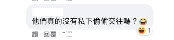【捕鱼王】读者来函照登:三上有和经纪人谈恋爱吗?