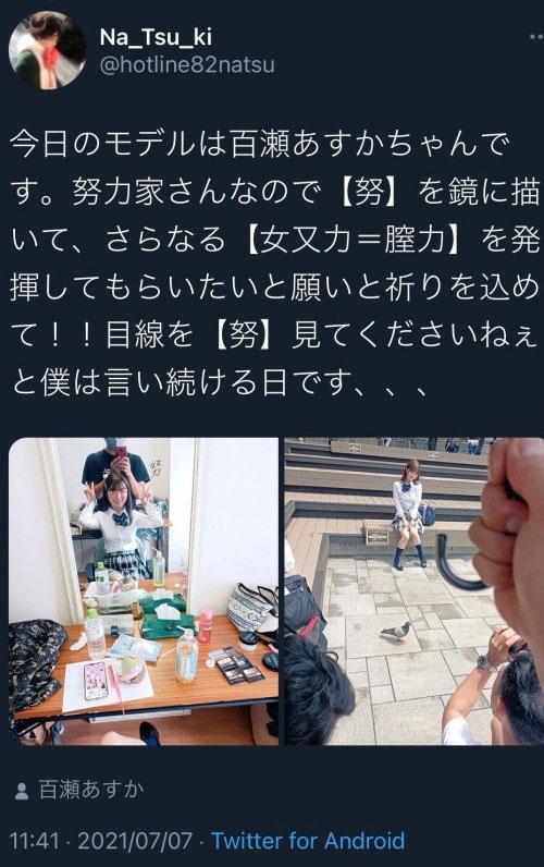 【捕鱼王】手机萤幕泄真相!她交男友的证据抓到了?
