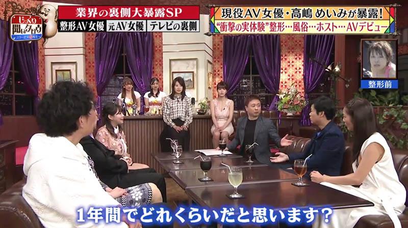 【捕鱼王】结城るみな吸毒幕后:为什么又有牛郎的事?