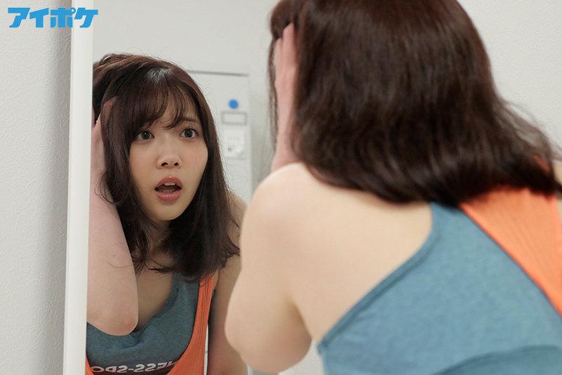 """【捕鱼王】你很能打嘛!最强格斗家""""二叶エマ""""遭下药变弱女子,被手下败将""""多人强上""""!"""