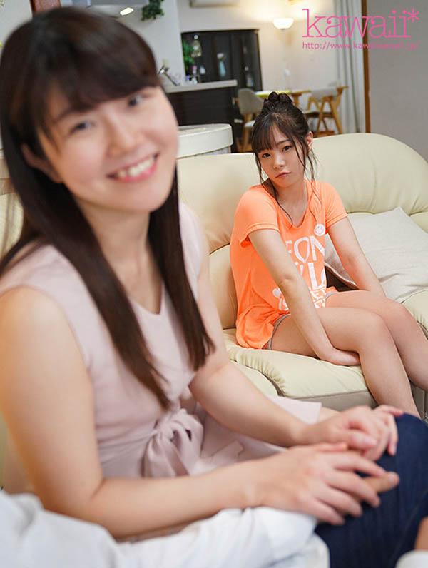 """【捕鱼王】好骚的妹妹!女友的妹妹""""结城りの""""有G罩杯大奶,巨乳勾引挡不住了!"""