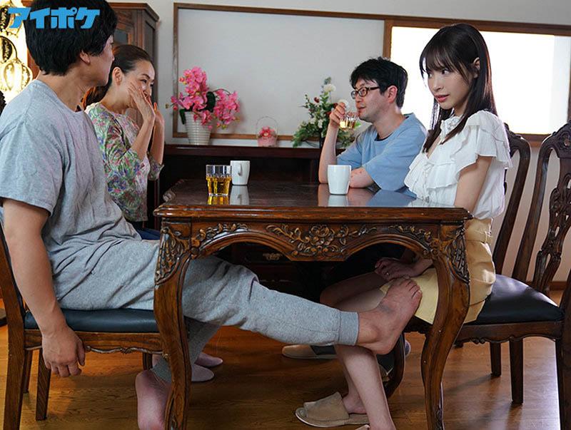 """【捕鱼王】这是什么孽缘?""""桃乃木かな""""发现未婚夫哥哥是曾侵犯过她的变态"""