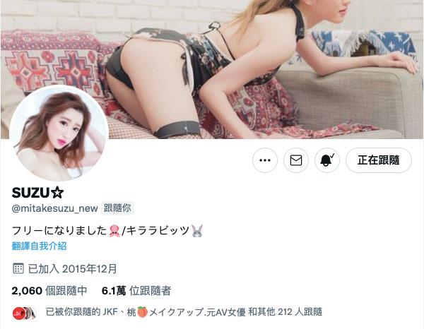 【捕鱼王】中文平台出鲍后⋯美竹すず不再是美竹すず了!