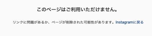 【捕鱼王】社交障碍又发作!小野夕子删了IG!