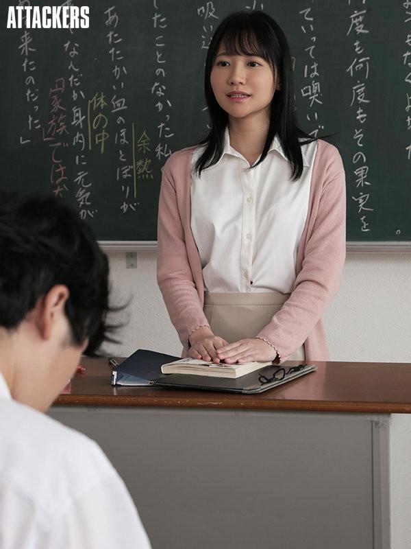 【捕鱼王】移籍是要付出代价的!伊贺まこ悄悄解禁了!