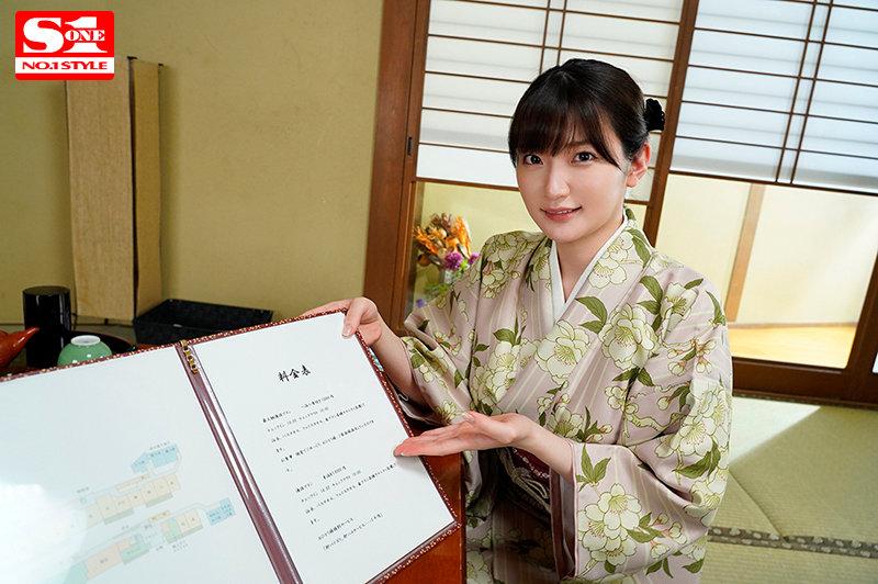 """【捕鱼王】加购5000日圆就能和""""J奶女老板做爱"""",CP值超高的老字号温泉旅店!"""
